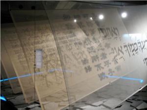 Tavler med gamle språk befinner seg også Cern.