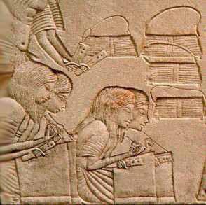 egyptskole3